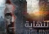 سریال «پایان» و نابودی اسرائیل/ آیا مصر پیمان «کمپ دیوید» را میشکند؟