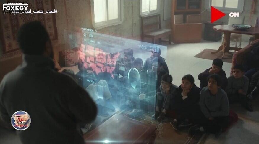 سینما , هالیوود , کشور مصر , رژیم صهیونیستی (اسرائیل) ,
