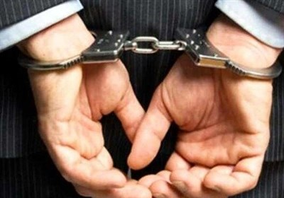 بازداشت یکی از مدیران کل وابسته به استانداری کرمان به اتهام اختلاس