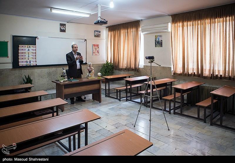 برگزاری کلاسهای آنلاین در روزهای شیوع کرونا