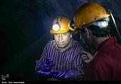 """مجوز بهرهبرداری از معدن """"آلبلاغ"""" به شرکتهای بومی استان خراسان شمالی داده میشود"""
