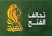عراق| جزئیات جدید درباره حمله به فرودگاه اربیل/ تاکید الفتح بر لزوم اخراج آمریکاییها
