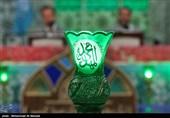 مسابقات سراسری قرآن کریم شمال استان اصفهان در کاشان برگزار میشود