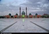 مراسم جشن میلاد امام رضا(ع) در مسجد مقدس جمکران برگزار میشود