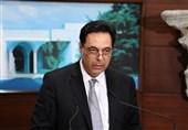 نخست وزیر لبنان: بازی دلار کاملا مشخص است/ حمایت از مفسدان را برنمیتابیم