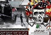 پویش مردم بحرین برای بیرون راندن آمریکا از کشورشان