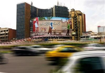 دیوارنگاره جدید میدان ولیعصر(عج) رمضانی شد+عکس