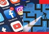 موشنگرافی| مراقب ردپای دیجیتال خود باشید/ تجاوز به حریم شخصی چگونه اتفاق میافتد؟