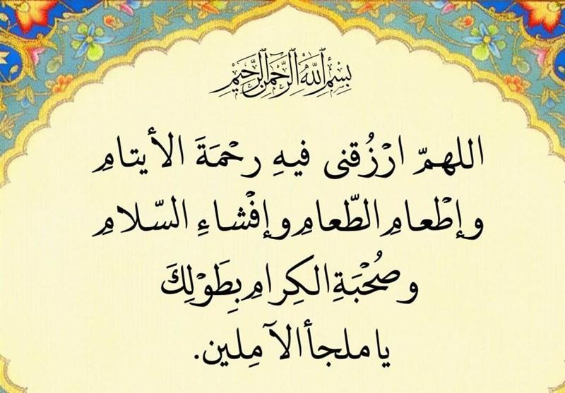 دعای روز هشتم ماه رمضان/ خانهای در بهشت برای شادکنندۀ یتیمان