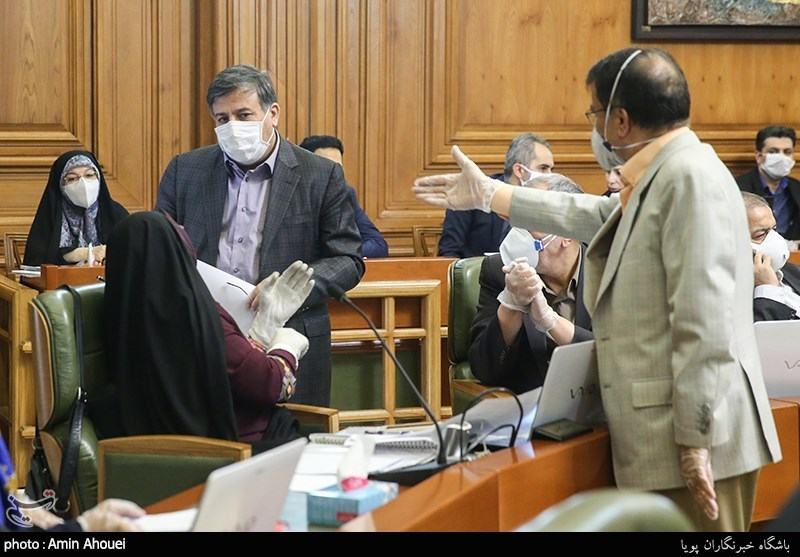 Tehran City Council Meeting