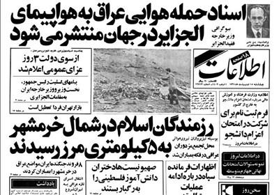گزارش تاریخ| بازخوانی یک واقعیت پس از ۴ دهه؛ چه کسی وزیرخارجه الجزایر را در ایران کشت؟