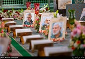 پخش زنده جزء خوانی قرآن در حرم حضرت عبدالعظیم