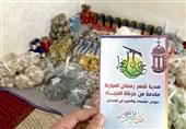 بستههای معیشتی مقاومت نُجَبای عراق در فلسطین توزیع شد