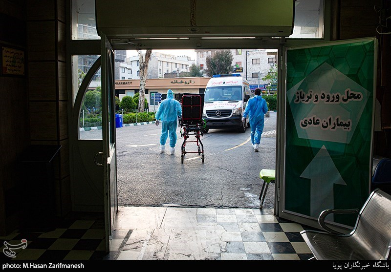 Coronavirus Death Toll in Iran Close to 57,000