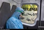 Coronavirus in Iran: Daily Deaths Drop to 213