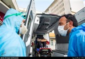 Daily Coronavirus Cases in Iran Exceed 5,600