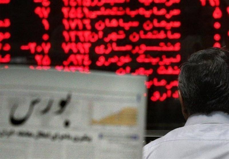 سیاست تامین مالی واحدهای تولیدی از بانک محوری به بورس محوری
