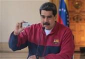 مادورو: ترامپ اجازه انجام عملیات تروریستی در ونزوئلا را به سازمان سیا داده است