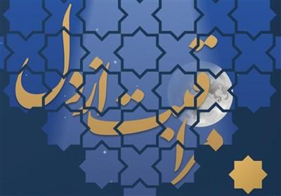 مواعظ رمضانی رهبر انقلاب «مراقبت از دل»