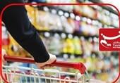 قیمت انواع میوه و ترهبار و مواد پروتئینی در کرمانشاه؛ دوشنبه 23 تیرماه + جدول