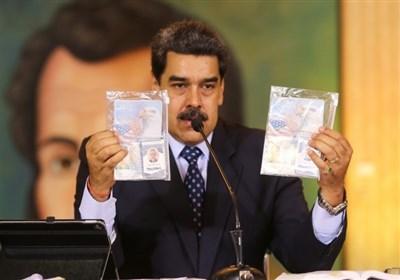 افشاگری مادورو: ترامپ طرح ترور من را تأئید کرد