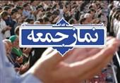 نماز جمعه این هفته در کدام شهرها اقامه میشود؟ + جدول