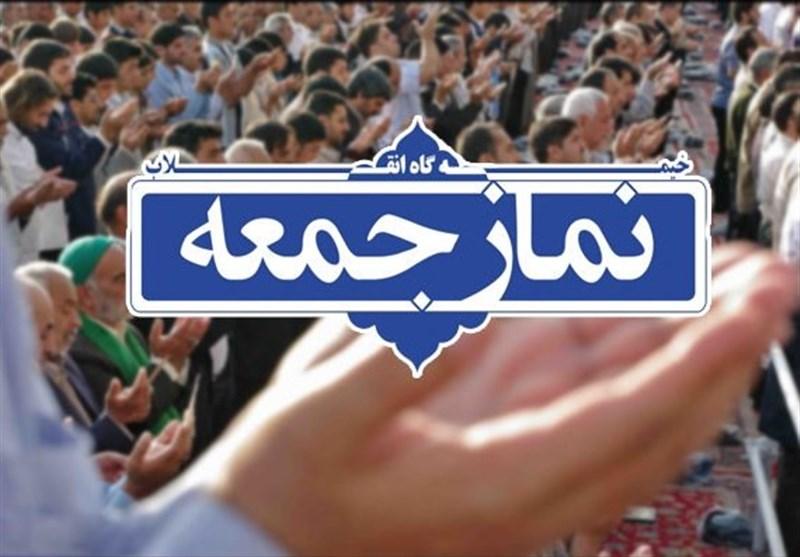 برگزاری نماز جمعه در ۱۳ شهر گلستان