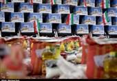 توزیع 184 بسته کمک معیشتی بین نیازمندان کرج + تصاویر