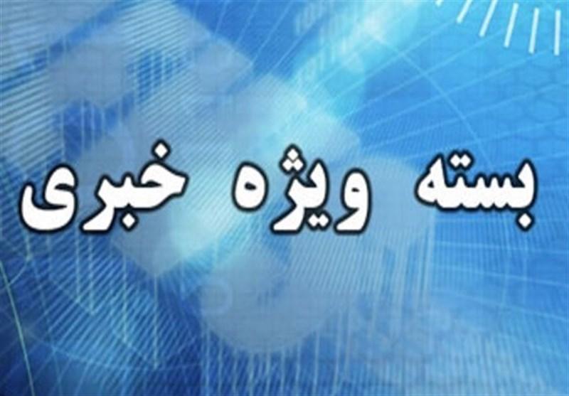 از گوشه و کنار کاشان| مهاجم تیم فوتبال استقلال سیلک کاشان بر اثر کرونا درگذشت
