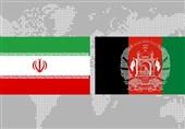 سفر هیئت دیپلماتیک ایران به افغانستان برای بررسی حادثه مرزی