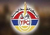 النفط الیمنیة: العدوان یحتجز 17 سفینة نفطیة وغرامات احتجازها تجاوزت 50 ملیون دولار