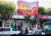 """حرکت """"کاروان شادی شهرهمدلی"""" در منطقه 2"""