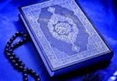 گذری بر نکات مهم جزء بیستودوم قرآن/ نمودهایی از جاهلیت مدرن در دنیای امروز