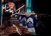 """""""لبیک یا خامنهای"""" به سبک جوانان مسجد طفلان مسلم تبریز+ تصاویر"""
