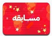 جشنواره ملی طنز کرونا در همدان برگزار میشود