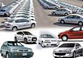اسامی برندگان فروش فوق العاده ایران خودرو را در تسنیم ببینید
