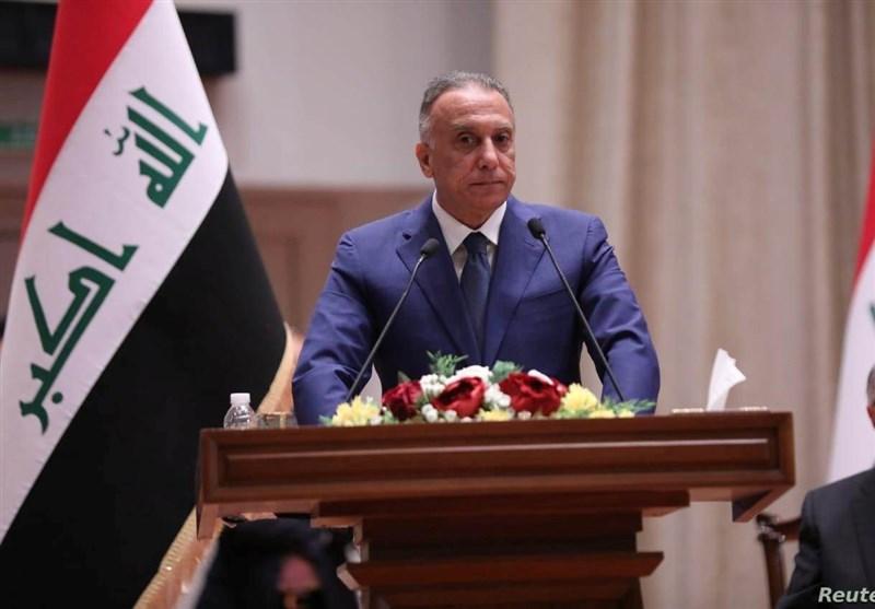 عراق|الکاظمی کابینه خود را تکمیل کرد/ برگزاری نشست رایگیری پارلمان در هفته آینده