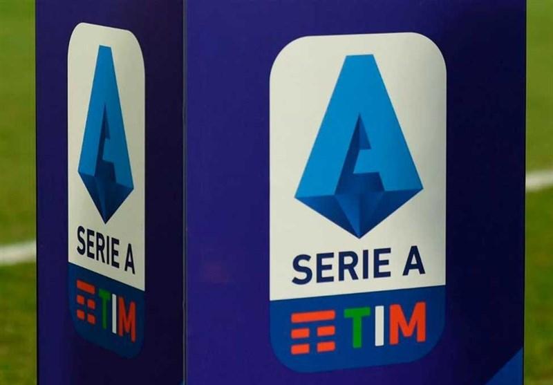اتحاد 11 باشگاه ایتالیایی برای مجازات اینتر، میلان و یوونتوس