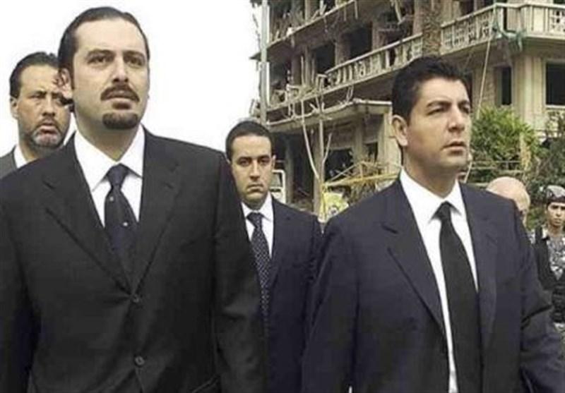 لبنان| درگیری در خاندان حریری؛ وقتی دو برادر بر سر قدرت به جان هم می افتند