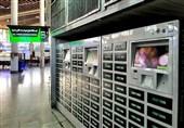 بهرهبرداری از ایستگاههای شارژ هوشمند تلفن همراه در پایانههای تهران