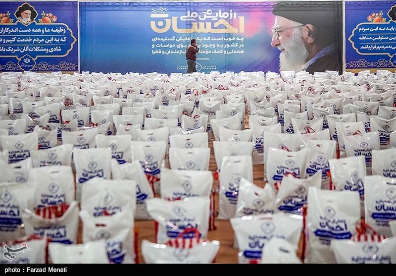 توزیع سبد کالای معیشتی به پرسنل قهوهخانهها توسط ستاد اجرای فرمان حضرت امام(ره)