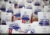 ستاد اجرایی فرمان حضرت امام (ره) بوشهر 20 میلیارد ریال بسته پروتئینی توزیع میکند