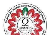 حرکت جهادی انجمنهای اسلامی دانشجویان بریتانیا در مقابله با کرونا
