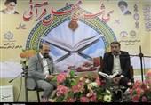 «30 شب 30 محفل» رویداد مجازی قرآنی ماه رمضان در شاهرود به روایت تصاویر
