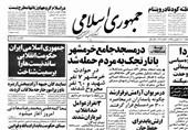 گزارش تاریخ  چگونه مردم خوزستان مانع از تجزیهطلبی خلق عرب شدند؟