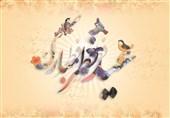 عید الفطر؛ مرکزی رویتِ ہلال کمیٹی کا اجلاس آج ہوگا