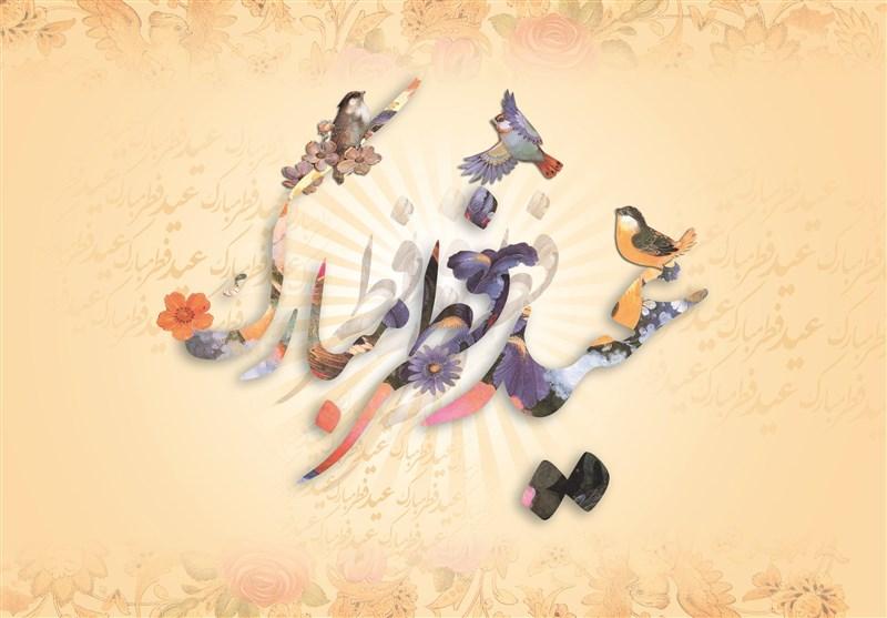 نماز عید فطر در مصلای جمعه شهر بوشهر برگزار نمیشود