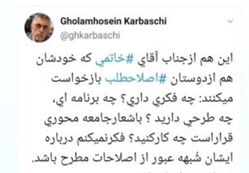 غلامحسین کرباسچی , احزاب اصلاح طلب ,