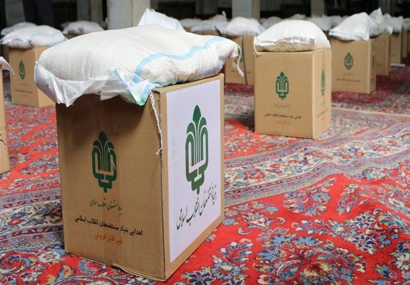 گروههای جهادی , جهادگر , ماه مبارک رمضان , کلیدواژههای بیانات مقام معظم رهبری ,
