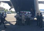 استقبال از پیکر شهدای سانحه کنارک در پایگاه شهید لشکری تهران